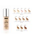 Pupa Active Light Foundation (30ml)